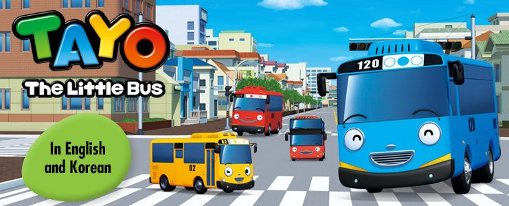 tayo the little bus english korean