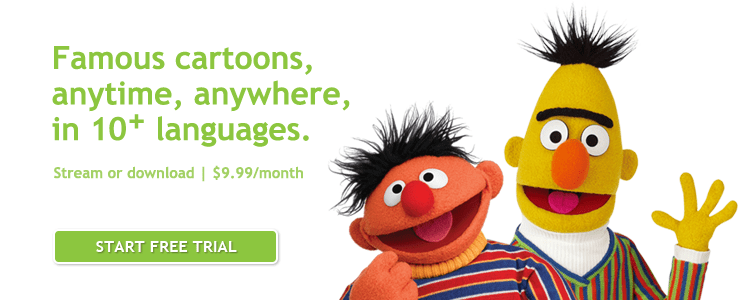 Bert and Ernie Subscription Banner